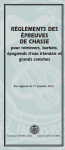 316-01-05 Working Certificate (fr)
